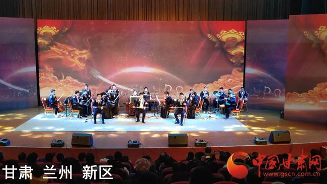 """兰州市新区举办2019年陇原""""红色文艺轻骑兵""""惠民演出"""