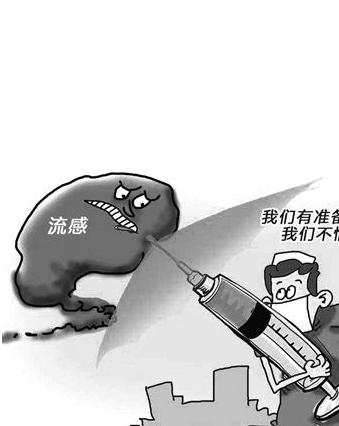 甘肃省印发流感疫情处置指导方案