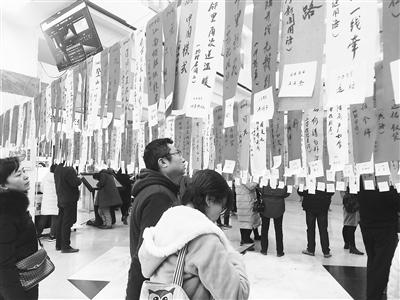 新春走基层丨迎元宵,这个周末市民猜猜猜!