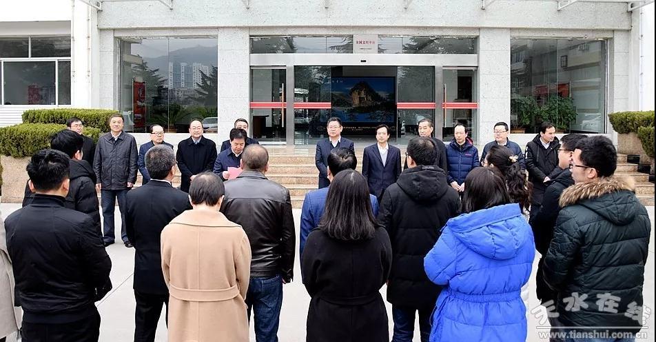 中共天水市委网络安全和信息化委员会办公室正式挂牌(图)