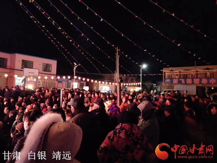 """白银靖远三滩镇朝阳村举办2019年陇原""""红色文艺轻骑兵""""惠民演出"""