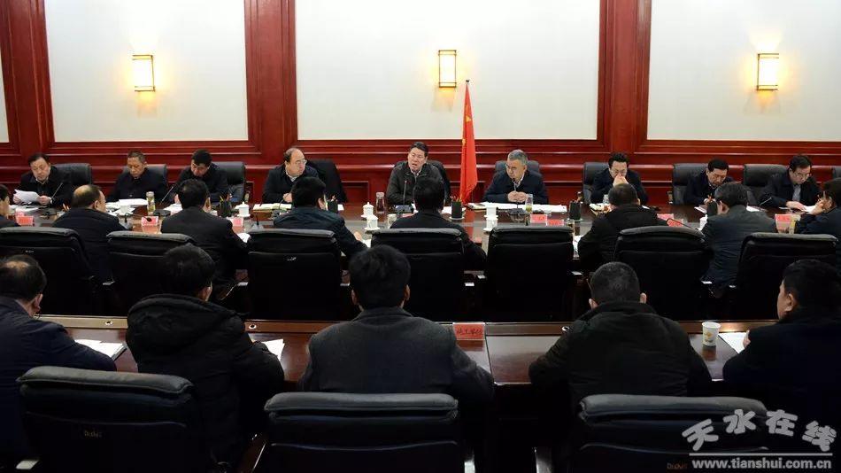天水市市长王军:大干快上,掀起项目建设新热潮!(图)