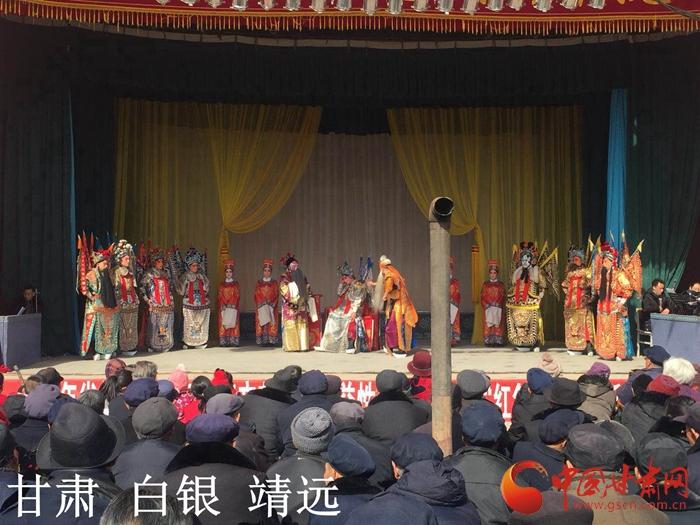"""2019年陇原""""红色文艺轻骑兵""""惠民演出在白银靖远县朝阳村举行"""