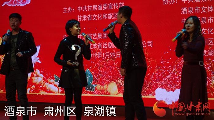 2019年陇原红色文艺轻骑兵惠民演出在酒泉肃州泉湖镇上演
