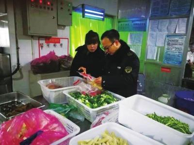 兰州安宁区开展春季开学食品安全检查 筑牢防线 对各类食品安全隐患零容忍(图)