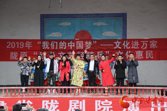 """2019年""""红色文艺轻骑兵""""惠民文化演出在陇南哈达铺上演"""