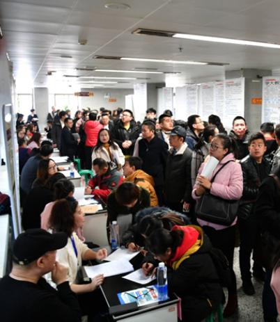 """""""智汇甘肃春机无限""""节后第三场大型招聘会本周末举行 260家企业1.3万个岗位,等你来!"""