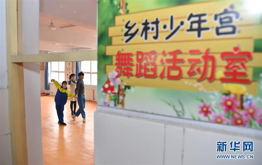 """#(社会)(4)石家庄:快乐""""乡村少年宫"""""""