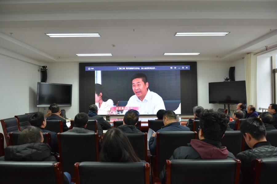天水市文化和旅游局党组召开党支部书记学习培训会
