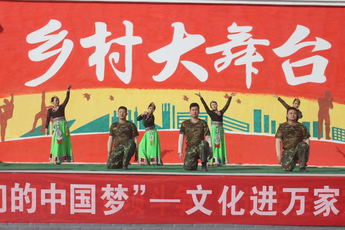 """武威洪祥镇举办""""惠民政策进万家宣传文艺演出""""活动"""