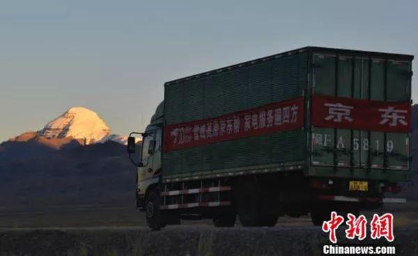 """""""网络天路"""" 让西藏人民生活更美好"""