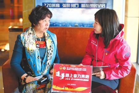 李恺委员:加快马铃薯产业发展