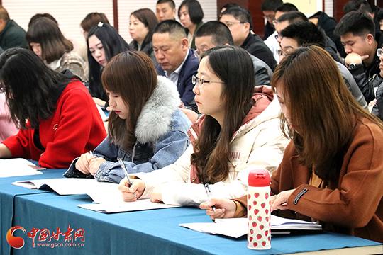 甘肃社会主义学院举行2019年春季开学典礼 省政协副主席康国玺出席并讲话(图)