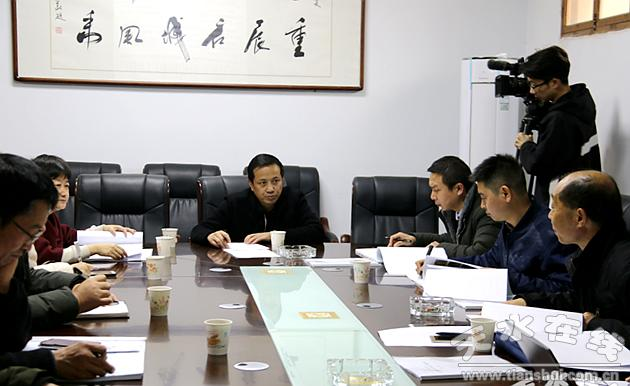 秦州区召开孔繁锦造币厂维修设计方案评审会