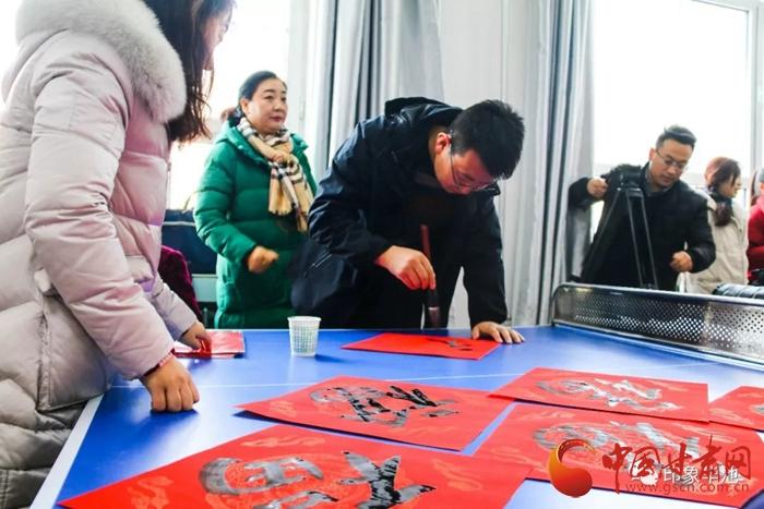 """2019年""""我的中国梦""""——文化进万家活动在华池县举行"""