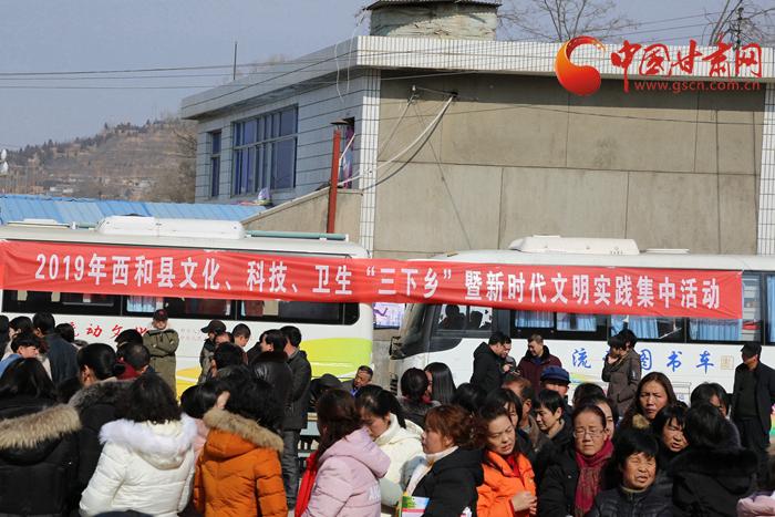 """2019年陇原""""红色文艺轻骑兵""""惠民演出走进陇南市西和县孟磨村"""