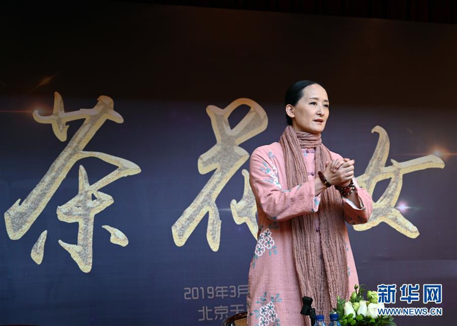 (文化)(2)芭蕾舞剧《茶花女》将在京上演