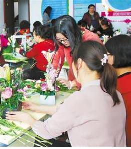 """甘肃各地庆祝""""三八""""妇女节"""
