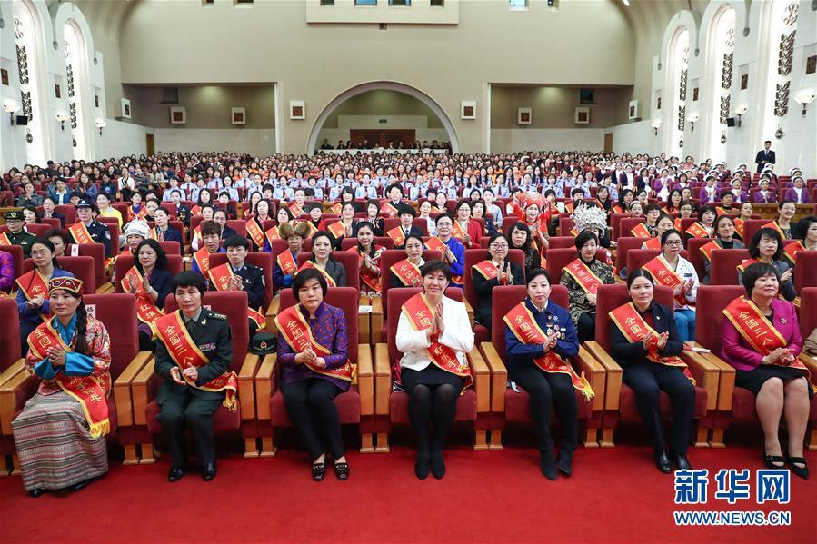 """(XHDW)(2)""""三八""""国际妇女节纪念暨表彰大会在京举行"""