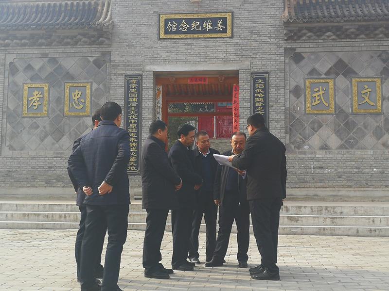 天水市甘谷县委副书记、县长吴健调研姜维墓景区