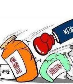 """2019年""""陇原护老""""专项行动开始"""