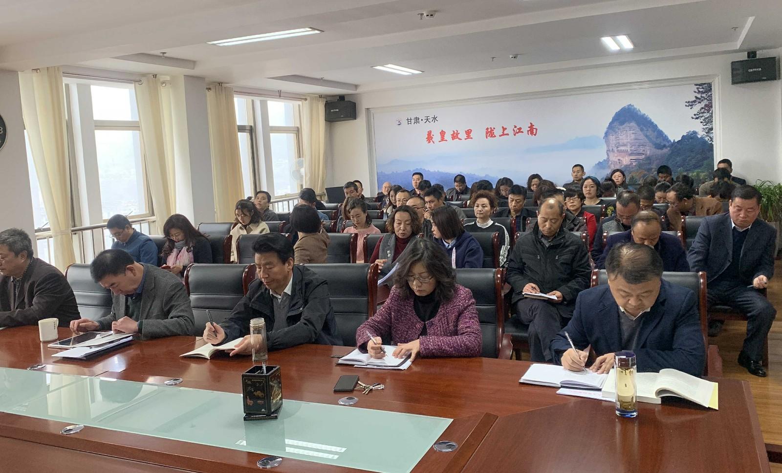 天水市文化和旅游局传达学习贯彻习近平总书记参加甘肃代表团审议时的重要讲话精神