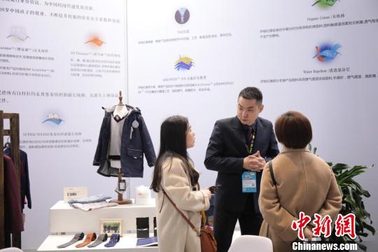 中国校服产业研究中心在沪成立拟提升校服产业优质供给能力