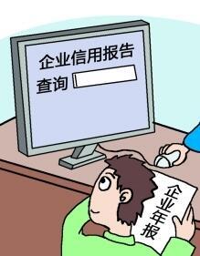 甘肃省企业年报微信申报小程序正式上线