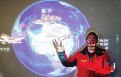 """第35次南极科考陆基首席科学家康世昌返兰 """"南极,一个让我快乐的地方!"""""""