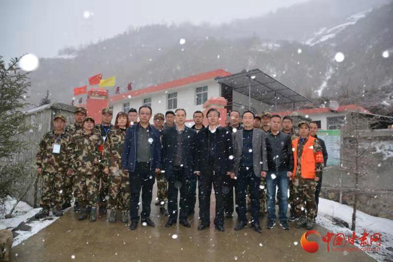 李甲林到白龙江博峪河省级自然保护区管理局调研