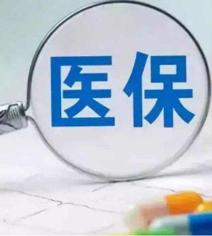 甘肃省卫健委部署卫生健康领域打击骗保专项行动