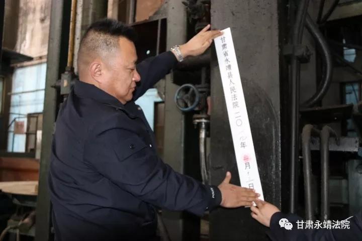 法院裁判的800多万13案给付义务未履行 看永靖县执行法官如何做?