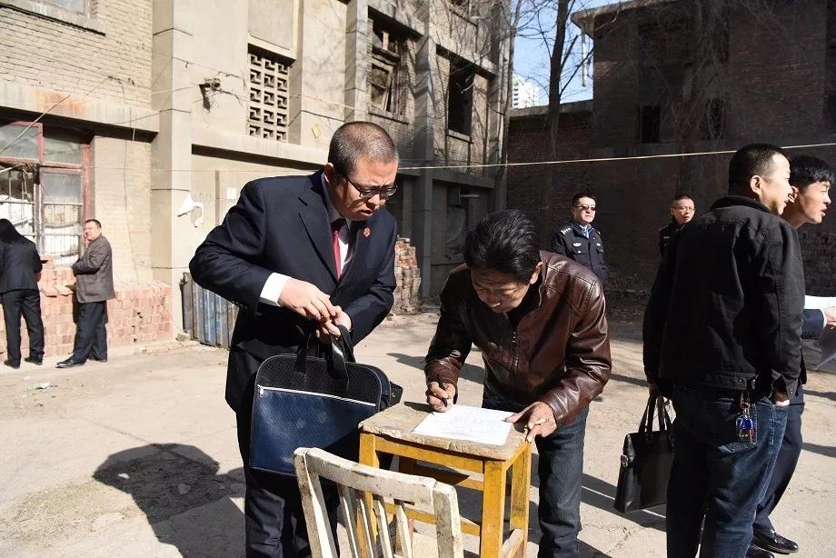 甘肃新闻市城关法院会合投递十件涉军实行案件