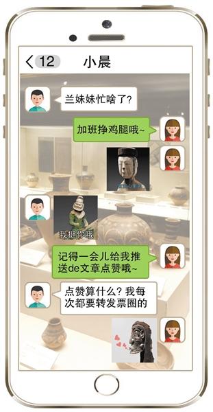甘肃省首个阅读量过亿的 文博创意产品诞生