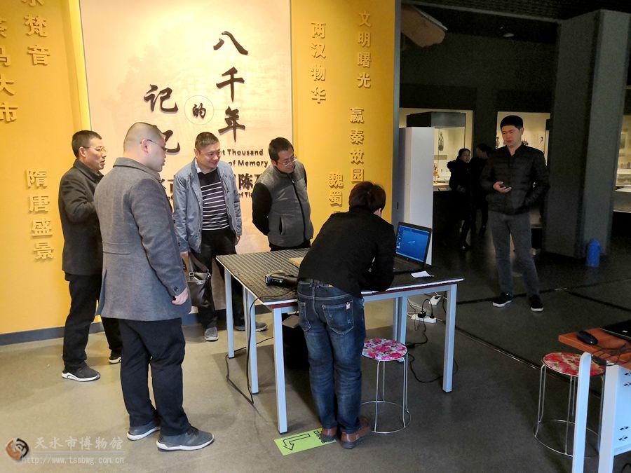 天水市博物馆馆藏精品文物数字化保护项目进展顺利