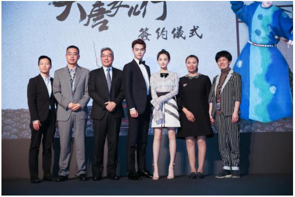 欢娱影视、TVB再次联手 《大唐女儿行》引起海外关注
