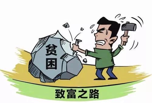 魏学宏:始终如一抓脱贫