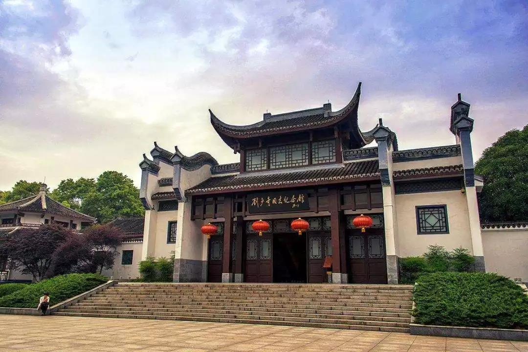 刘少奇同志纪念馆6件文物背后的故事