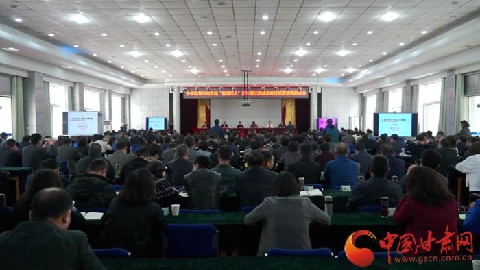 """中华优秀传统文化""""百场万人""""宣讲活动第三阶段在天水市启动"""