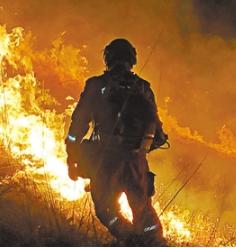 甘肃森林消防总队兰州大队一日扑灭两起火灾
