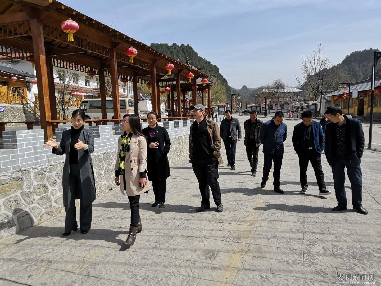 省文化和旅游厅评估验收天水麦积区乡村旅游示范村创建工作