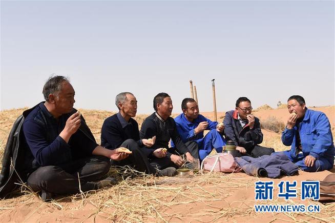 (新华全媒头条·图文互动)(4)八步沙·六老汉·三代人