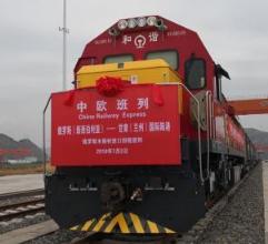 兰州陆港四大国际贸易通道班列实现高效双向发运