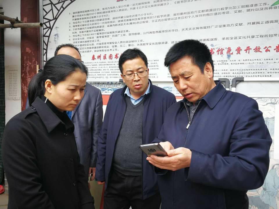 天水秦州区政府区长刘文玺到图书馆调研