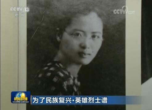 广东省第一位女共产党员——高恬波