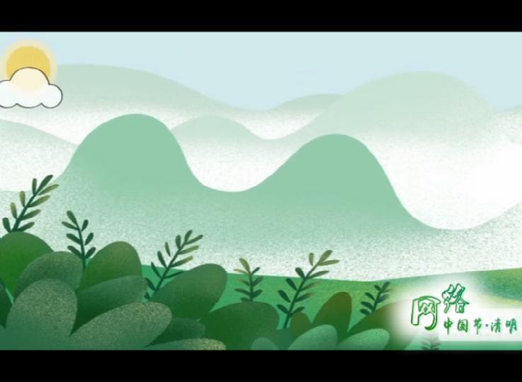 【网络中国节·清明】微视频|小陇动话:清明习俗那些事