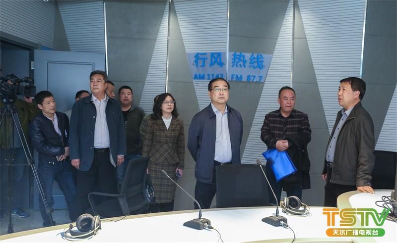 甘肃省检查组检查天水广播电视台广播电视安全播出工作