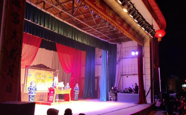 2019年2月11日甘肃秦腔艺术剧院 在甘肃省白银市靖远县三滩镇朝阳村惠民演出