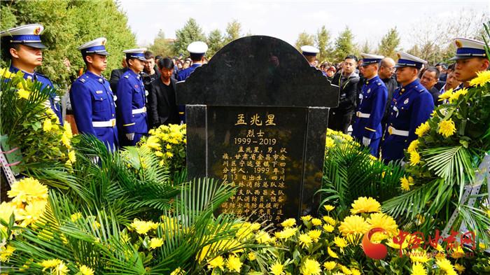 孟兆星烈士安葬于金昌市公墓 英灵长眠故土(组图)