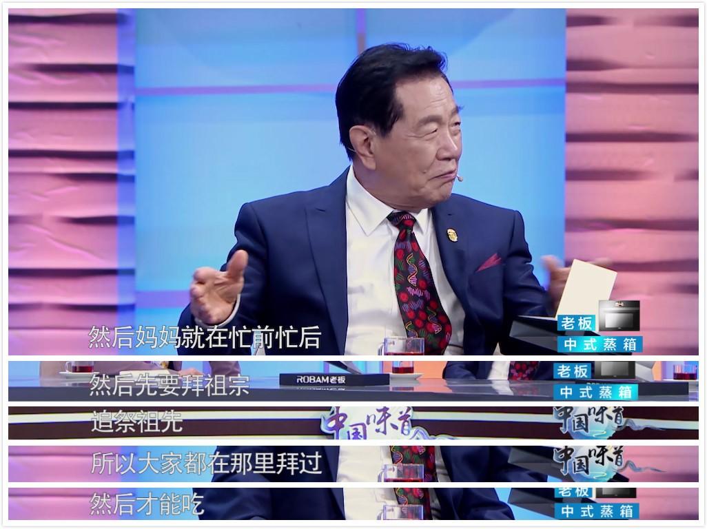 """""""神探""""李昌钰开启厨房侦查模式 破获蟹黄包做法之谜"""